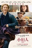 Little Women #1671364 movie poster