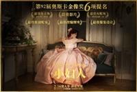 Little Women #1671367 movie poster