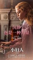 Little Women #1671369 movie poster