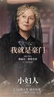 Little Women #1671374 movie poster