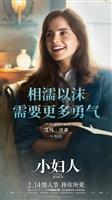 Little Women #1671376 movie poster