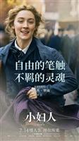 Little Women #1671378 movie poster