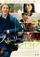 Little Women #1671997 movie poster
