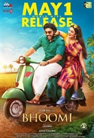Bhoomi #1672131 movie poster