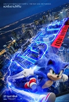 Sonic the Hedgehog #1672532 movie poster