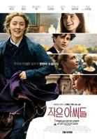 Little Women #1672606 movie poster