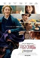Little Women #1672607 movie poster