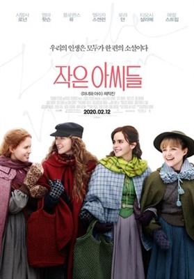 Little Women poster #1672609