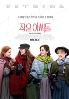 Little Women #1672609 movie poster