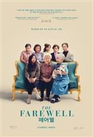 The Farewell movie poster