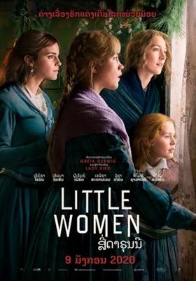 Little Women poster #1673071