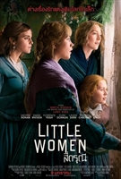 Little Women #1673072 movie poster