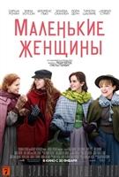 Little Women #1673074 movie poster