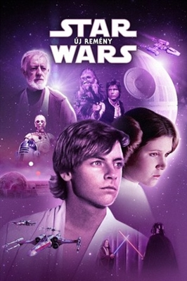 Star Wars poster #1673132