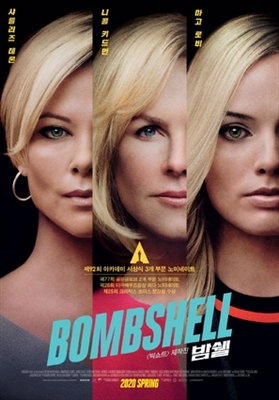 Bombshell poster #1673712