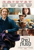 Little Women #1674089 movie poster