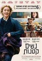 Little Women #1674090 movie poster