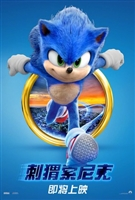 Sonic the Hedgehog #1674230 movie poster