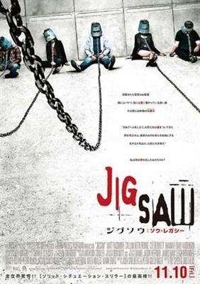 Jigsaw poster #1674528