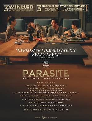 Parasite poster #1675399