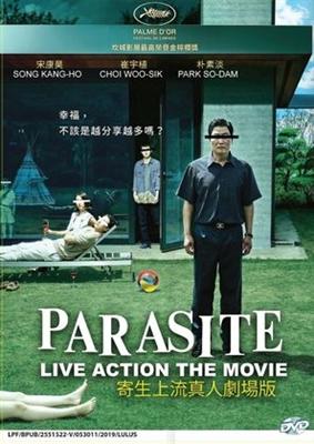 Parasite poster #1675417