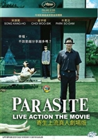 Parasite #1675417 movie poster