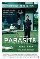 Parasite #1675419 movie poster