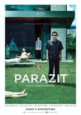 Parasite poster #1675425