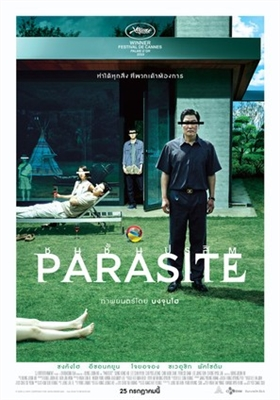 Parasite poster #1675430