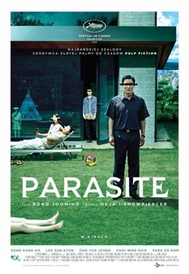 Parasite mug #1675472