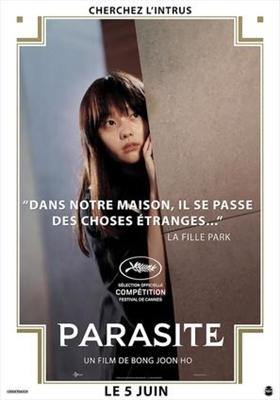 Parasite poster #1675483