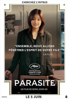 Parasite poster #1675486