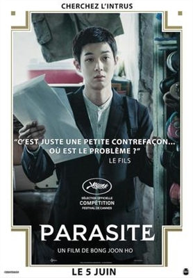 Parasite poster #1675490