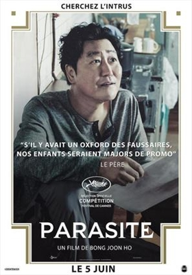 Parasite poster #1675491