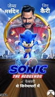 Sonic the Hedgehog #1676440 movie poster