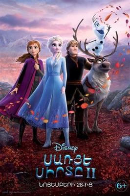 Frozen II poster #1677191