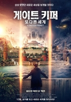 Chernovik #1678597 movie poster