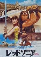 Red Sonja movie poster