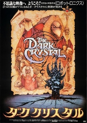 The Dark Crystal poster #1682877