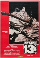 Friday the 13th #1683541 movie poster