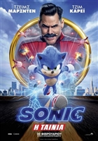 Sonic the Hedgehog #1683666 movie poster