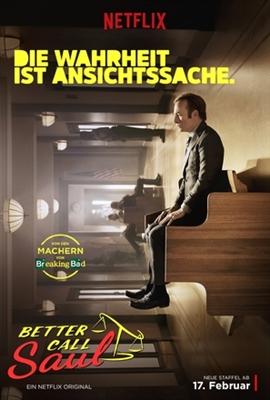 Better Call Saul poster #1683876