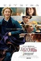 Little Women #1683977 movie poster