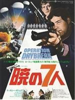 Operation: Daybreak movie poster