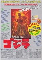 Gojira movie poster