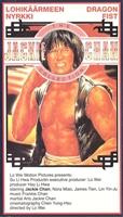 Dragon Fist movie poster