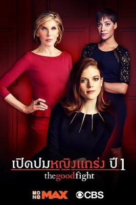 The Good Fight poster #1688089
