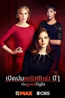 The Good Fight #1688089 movie poster