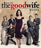 The Good Wife #1688129 movie poster