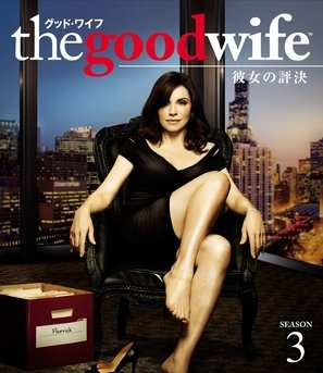 The Good Wife poster #1688130